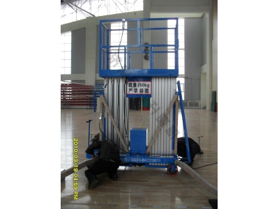铝合金升降机-液压升降货梯 液压升降机 升降台-济南图片